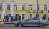 Продажа арендного бизнеса: общепит Белорусская м. 590 кв.м.