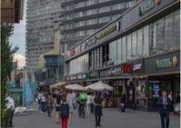 Продажа арендного бизнеса: торговый центр на Новом Арбате. 8500 кв.м.