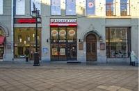 Продажа арендного бизнеса: кафе в Центре, Охотный ряд м. 515 кв.м.