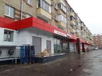 Продажа арендного бизнеса в Московской области: магазин Продукты в Подольске. 290 кв.м.