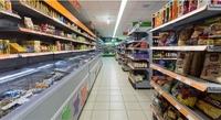Продажа арендного бизнеса: магазин в ЖК Ромашково. 178 кв.м.