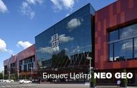 Продажа офиса в БЦ, Калужская м. 302 - 904 кв.м.