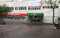 Продажа торгового здания Минское шоссе, 2 км от МКАД, Новоивановское. 1206,6 кв.м.