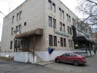 Продажа зданий с участком Ярославское шоссе, 11 км от МКАД, Юбилейный. 1611 кв.м.