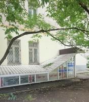 Продажа ПСН 98 кв.м. в центре Москвы Парк Культуры, Кропоткинская и Смоленская метро.