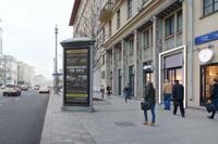 Аренда / продажа магазина на Тверской, Маяковская м., 5 пш. 20 - 163 кв.м.