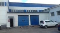Аренда склада с демонстрационным залом Мытищи, Ярославское шоссе, 8 км от МКАД. 1500 кв.м.