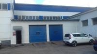 Продажа складского комплекса Щелково, Щелковское шоссе, 24 км от МКАД. 2300 кв м.