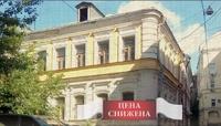 Продажа особняка в ЦАО, Трубная м., Кисельный тупик. ОСЗ 349 кв.м.