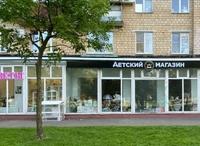 Продажа арендного бизнеса в Москве: магазин 203 кв.м  Тимирязевская м.