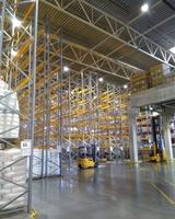 Аренда склада класс А Киевское шоссе,  30 км от МКАД, Свитино. 3650 кв.м.