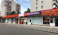 Продажа магазина ВАО Щелковская м. 1180 кв.м.