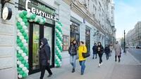Продажа арендного бизнеса: магазин на Мясницкой, Лубянка м. 36,3 кв.м.