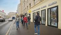 Продажа арендного бизнеса: магазин на Белорусской м. 11,1 кв.м.
