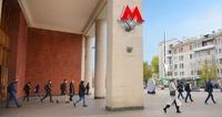 Продажа арендного бизнеса: аптека у метро Спортивная. 53 кв.м.