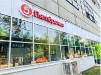 Продажа арендного бизнеса в Москве: магазин Продукты 363 кв.м. Лихоборы МЦК
