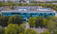 Продажа: комплекс административных здании с ГПЗУ в ЮЗАО Москвы. 7000 кв.м.