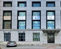 Продажа арендного бизнеса в ЦАО: помещение в БЦ под банк 335 кв.м.