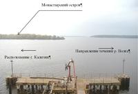 Продажа участка земли под базу отдыха на водохранилище в Калязине Тверской обл. 14,2 Га.