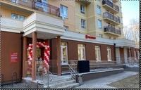 Продажа готового арендного бизнеса 598кв.м., г.Звенигород, Новорижское ш., 45 км