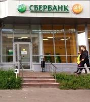 Продажа готового арендного бизнеса: арендатор Сбербанк, Медведково м. 220 кв.м.