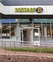 Продажа готового арендного бизнеса: Зоомагазин, Медведково м. 160 кв.м.