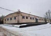 Продажа здания под производство Минское шоссе, 27 км от МКАД,  Малые Вязёмы. Площадь 1500 кв.м.