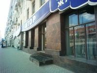 Аренда помещения  САО, м. Войковская. 452 кв.м