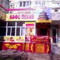 Аренда общепита м. Свиблово, ул. Енисейская. 122 кв.м