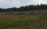 Продажа земли Балашиха, Горьковское шоссе. 12 га.