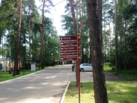 Продажа земли Рублево-Успенское шоссе, Жуковка. 0,47 га