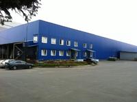 Аренда склада Можайское шоссе, Одинцово. 2700 кв.м