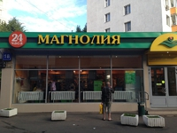 Продажа помещения ЦАО, м. Бауманская, ул. Спартаковская. 362 кв.м. Продажа бизнеса.