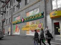 Продажа помещения САО, м. Сокол, Волоколамское шоссе. 320 кв.м. Готовый бизнес.
