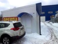 Аренда магазина Симферопольское шоссе, Климовск. 50 кв.м.