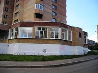 Аренда магазина Варшавское шоссе, Климовск. 510 кв.м