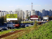 Продажа земли Ленинградское шоссе, Зеленоград. 0,26 га