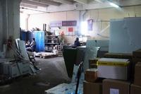 Аренда помещения с пандусом под склад производство Мытищи, Ярославское шоссе. 171 кв.м