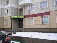 Продажа помещения Новорязанское шоссе, г. Люберцы. 110 кв.м